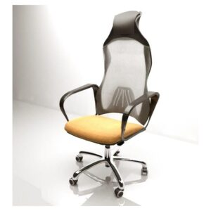 Manager Office Chair - Yellow
