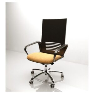 Office Chair  -Yellow